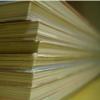 How Agile Has Shrunk Documentation